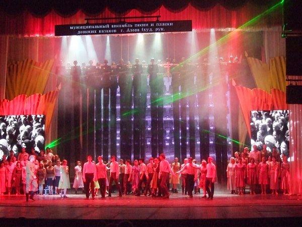 Сценарий концерта о россии